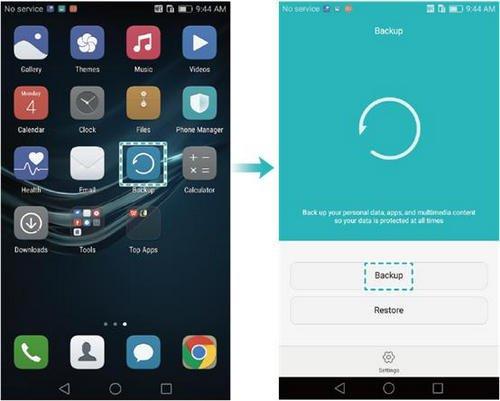 huawei backup app - نحوه پشتیبان گیری از گوشی های هواوی