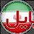 Iran 512 - دانلود رام سامسونگ J7 Core اندروید ۸