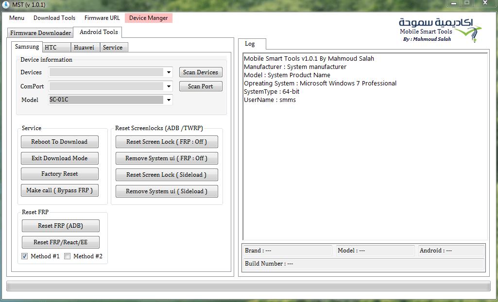 Shot 0002 - دانلود نرم افزار Mobile Smart حذف FRP و قفل صفحه